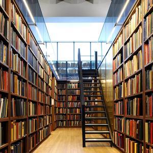 Библиотеки Бакала