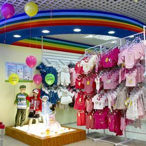 Детские магазины Бакала