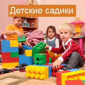 Детские сады Бакала