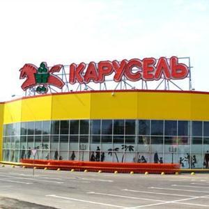 Гипермаркеты Бакала