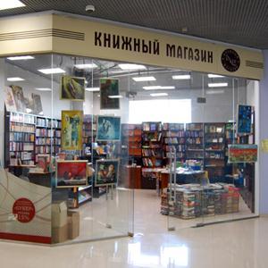 Книжные магазины Бакала