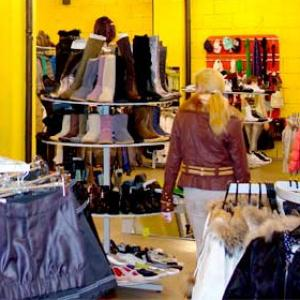 Магазины одежды и обуви Бакала