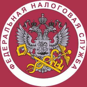 Налоговые инспекции, службы Бакала