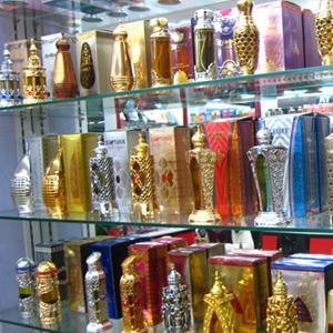 Парфюмерные магазины Бакала