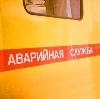 Аварийные службы в Бакале