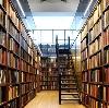 Библиотеки в Бакале