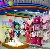 Детские магазины в Бакале