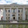 Дворцы и дома культуры в Бакале