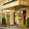 Гостиницы в Бакале