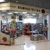 Книжные магазины в Бакале