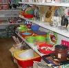 Магазины хозтоваров в Бакале