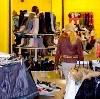 Магазины одежды и обуви в Бакале