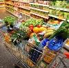 Магазины продуктов в Бакале