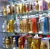 Парфюмерные магазины в Бакале