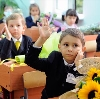 Школы в Бакале
