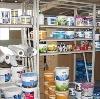 Строительные магазины в Бакале