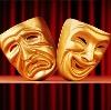 Театры в Бакале