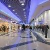 Торговые центры в Бакале