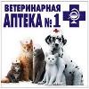 Ветеринарные аптеки в Бакале