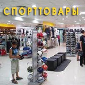 Спортивные магазины Бакала