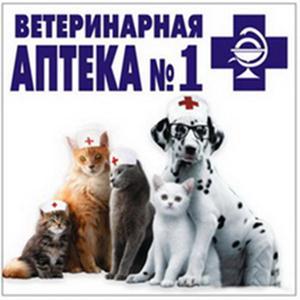 Ветеринарные аптеки Бакала